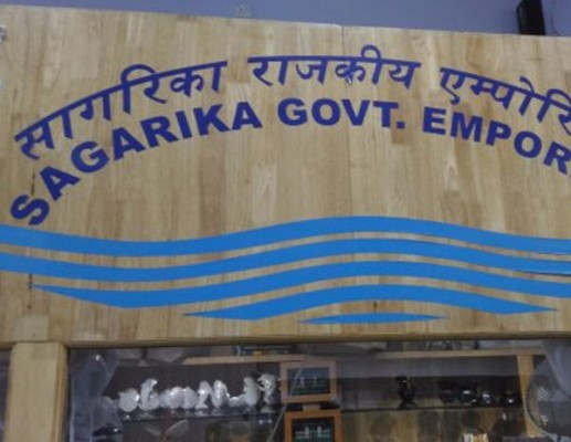 Sagarika Government Emporium